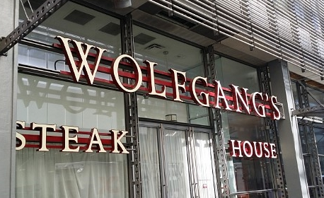 Wolf Gang Steak House - Best Steak house in Manhattan