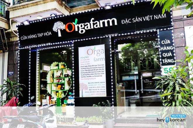 Orgafarm(오가팜)-하노이 귀국선물