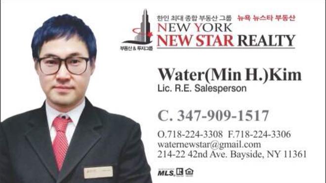 김워터 부동산 공인 중개사