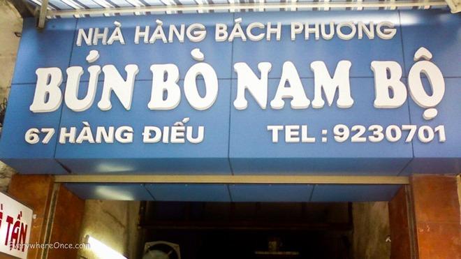 [하노이 로컬맛집] Bún bò Nam Bộ - 분보남보