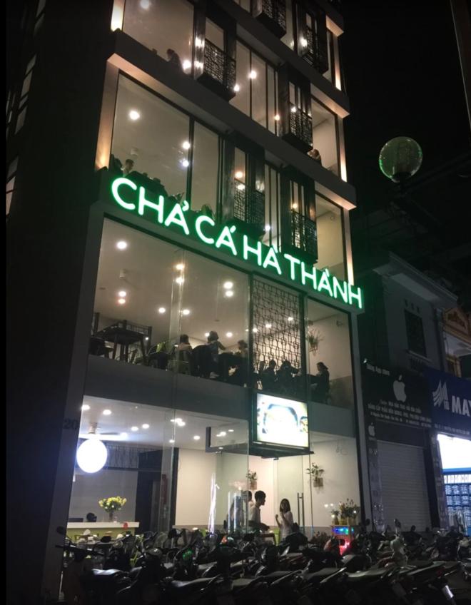 [하노이 로컬맛집] Chả Cá Hà Thành - 가물치 요리