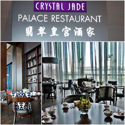 [하노이 맛집] Crystal Jade Restaurant Hanoi - 하노이 딤섬