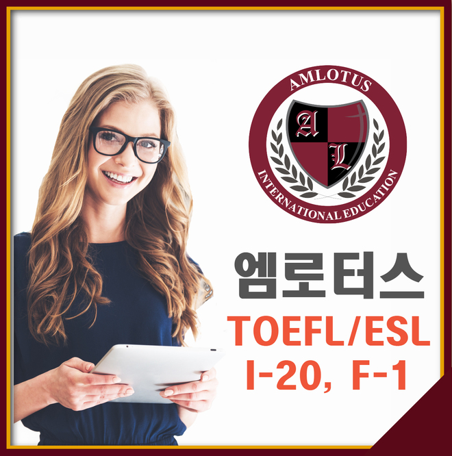엠로터스 -TOEFL, ESL, College Essays, SOP