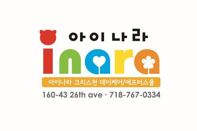iNARA DAYCARE/After School-뉴욕(퀸즈)플러싱 유치원 &방과후