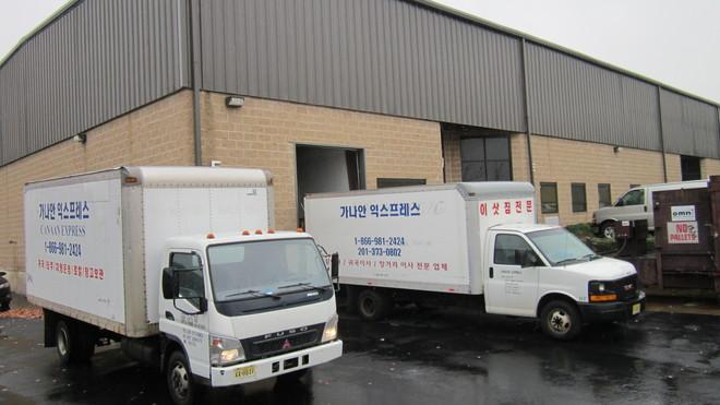 가나안 익스프레스[보험완비]Certificate Insurance 귀국이사/타주/로컬이삿짐/차량운송/창고보관