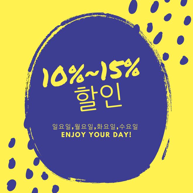 Pusan Karaoke (부산 가라오케) - 하노이 가라오케