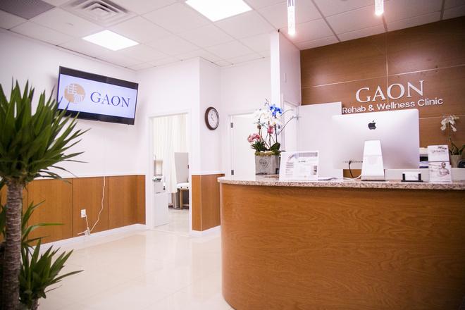 가온 한방 재활 클리닉 (Gaon Rehab & Wellness Clinic)- 베이사이드 뉴욕