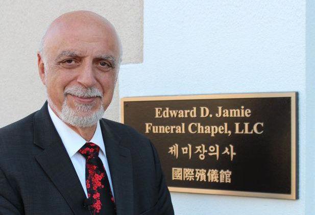 제미장의사(Edward Jamie Funeral Home) - 뉴욕(퀸즈) 장의사