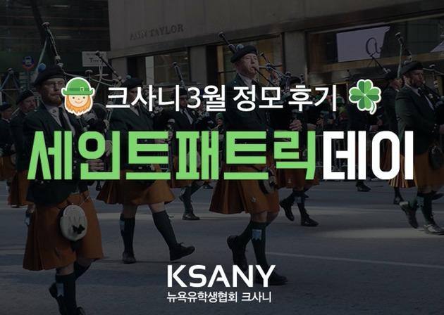 크사니 [2017-03-20]
