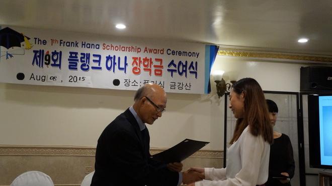 Chun Family 장학회[2015-08-09]