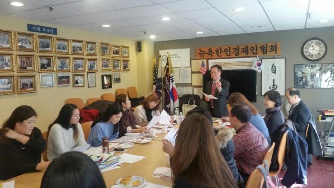 맨해튼 한국학교 2016 봄학기 개학