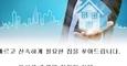 ◆최다리스팅◆ (Stu/1br/2br) 맨하탄, 유학생/주재원전문