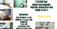 뉴포트 작은방 독방 서블렛 (12/12 - 1/20) 기간조정가능