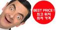 ★K타운33가소문의빌딩오픈!!★일단보시고결정★노피+2달무료★쉬운입주!