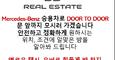 ★★맨하탄 전지역 렌트가능★★벤츠차량으로 모시러갑니다★★