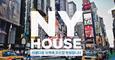 깨끗한 새아파트 엔와이하우스 6,7,8월 할인합니다! 맨하탄 17분 거리